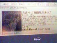 stickthroat